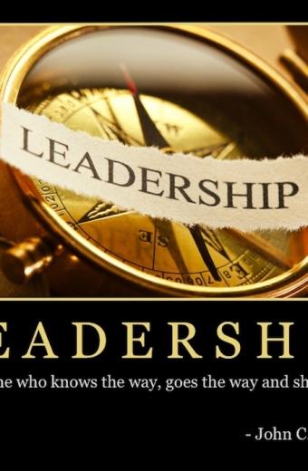 "Free ""Leadership"" Wallpaper"