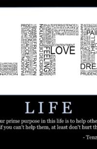 "Free ""Life"" Wallpaper"